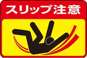 ボイトレの発音訓練・子音編