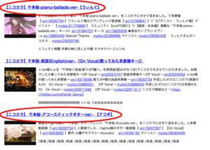 Nicozon_kensaku_2