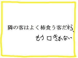 【原因】滑舌を良くする方法【対策】